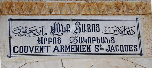 http://www.villemagne.net/images/common/plaque-du-monatere-armenien-saint-jacques-a-jerusalem.jpg